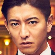 Masquerade Hotel-Takuya Kimura.jpg