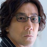 Anoko no Toriko-Goro Kishitani.jpg