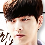 Cheese in the Trap-KD-Park Hae-Jin1.jpg