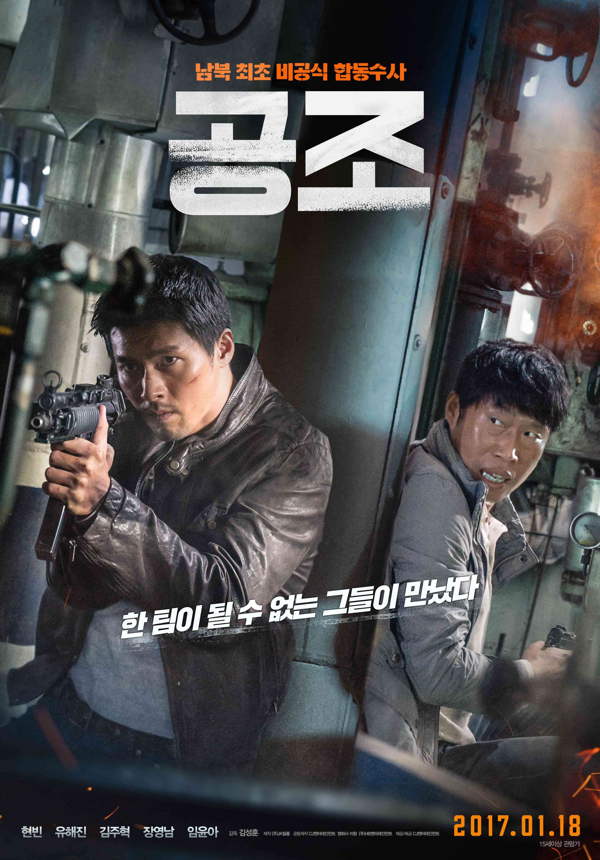 Confidential Assignment-p1.jpg