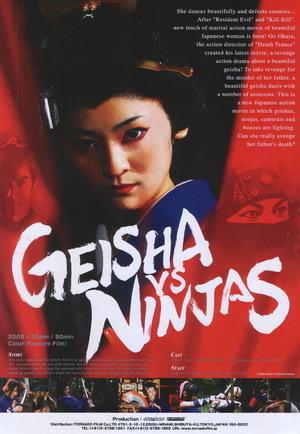 Geisha Vs Ninjas Asianwiki