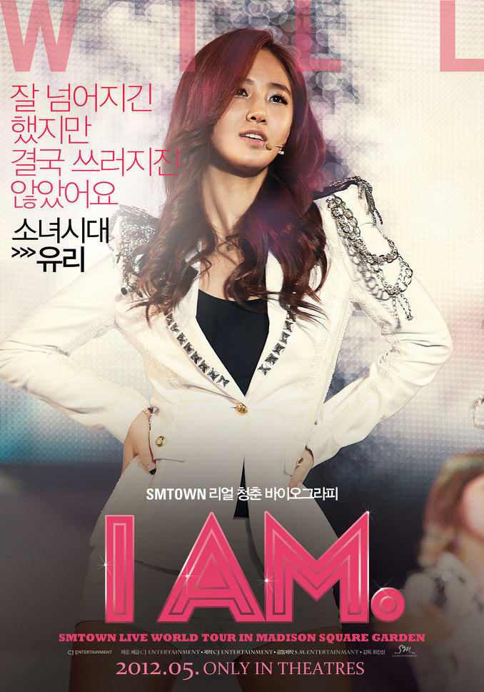 I am- SMTOWN LIVE WORLD TOUR in Madison Square Garden-p34.jpg
