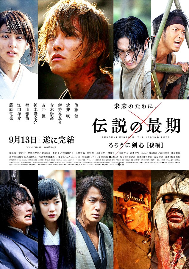 Rurouni Kenshin The Legend Ends-p1.jpg