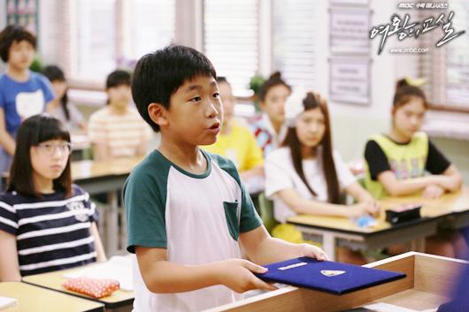 The Queen's Classroom - Korean Drama - AsianWiki