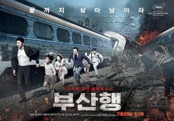 Download Train To Busan 2 Peninsula (2020) Hindi Full Movie in hd print 720p 1080p