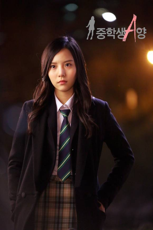 KBS Drama Special- Middle School Student A-p01.jpg