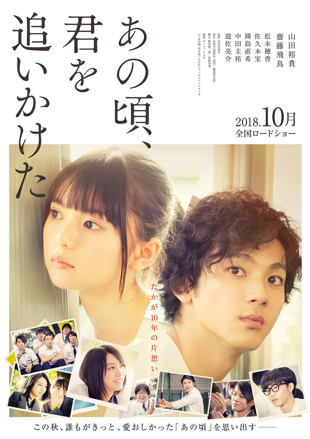 You Are The Apple Of My Eye Japanese Movie Asianwiki