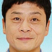 Asagao- Forensic Doctor 2-Hiroki Miyake.jpg