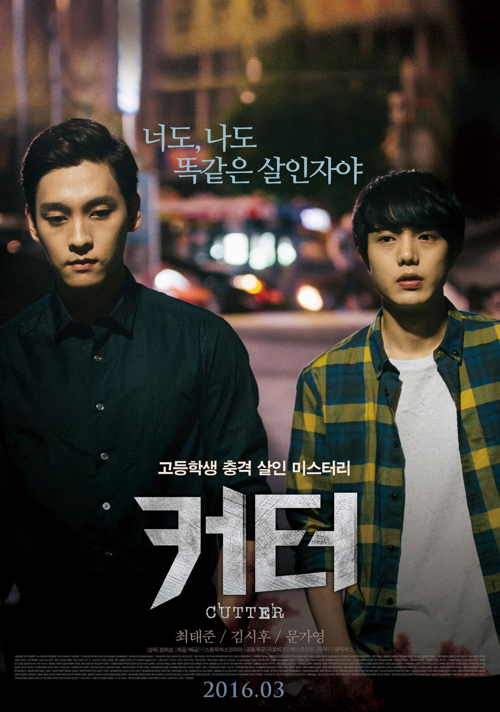 Korean gay drama list