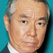 The Detective and The Prosecutor-Toshiro Yanagiba.jpg