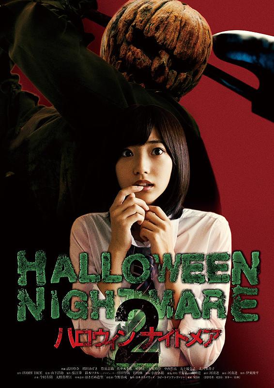 contents - Halloween Nightmare