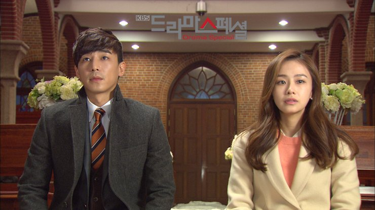 Kbs Drama Special Another Wedding P01 Jpg