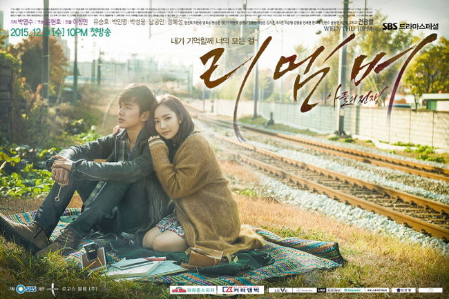 Remember (Korean Drama)-p1.jpg