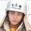 Fireboys-Takayuki Yamada.jpg