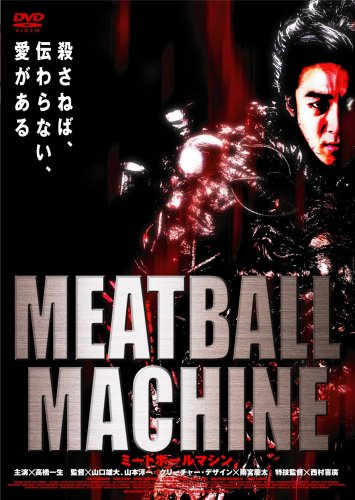 Meatball Machine.jpg