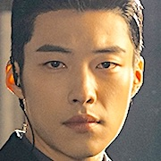 The King-Eternal Monarch-Woo Do-Hwan-P.jpg