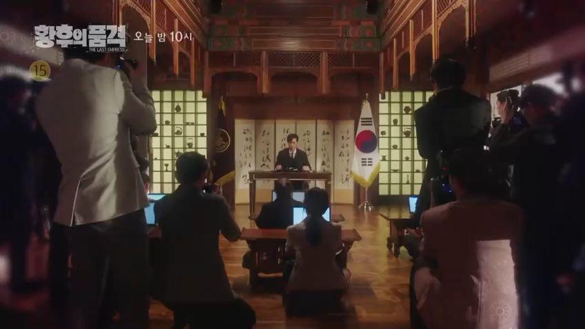 The Last Empress (Korean Drama) - AsianWiki