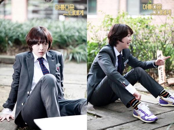 To the beautiful you: episode 1 » dramabeans korean drama recaps.