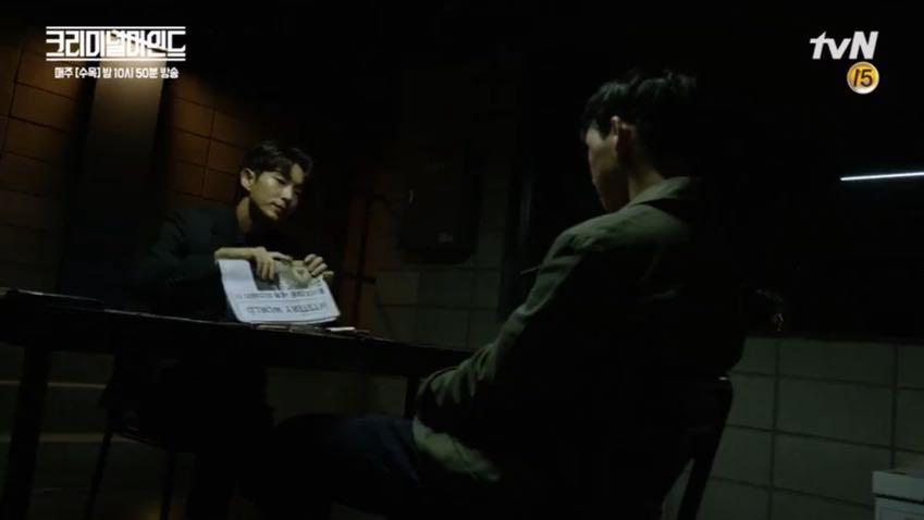 Criminal Minds (Korean Drama) - AsianWiki