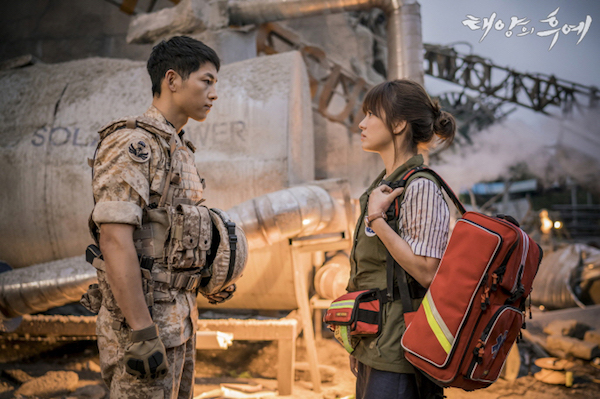 Descendants_of_the_Sun-001.jpg (600×399)