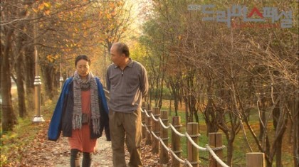 KBS Drama Special-Sorry I'm Late-p01.jpg