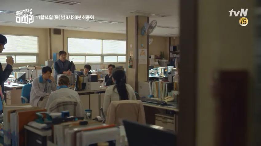 Miss Lee (Korean Drama) - AsianWiki