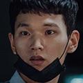 Class of Lies-Shin Jae-Hwi.jpg