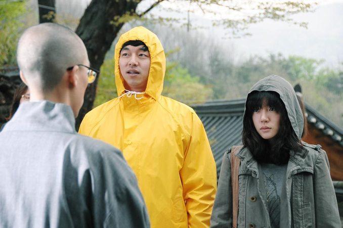 lim soo jung gong yoo dating