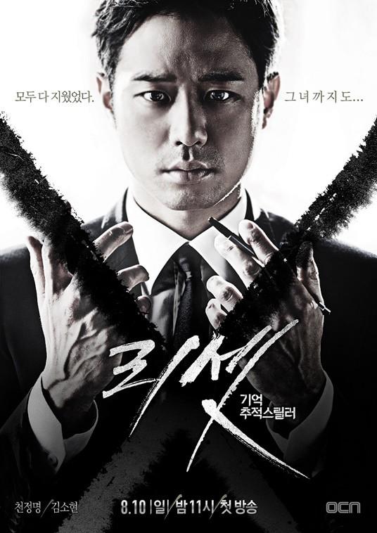 Reset_%28Korean_Drama%29-p1.jpg