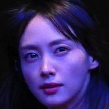 SPEC Close-Lee Na-Young.jpg