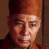 Ask This of Rikyu-Danjuro Ichikawa.jpg