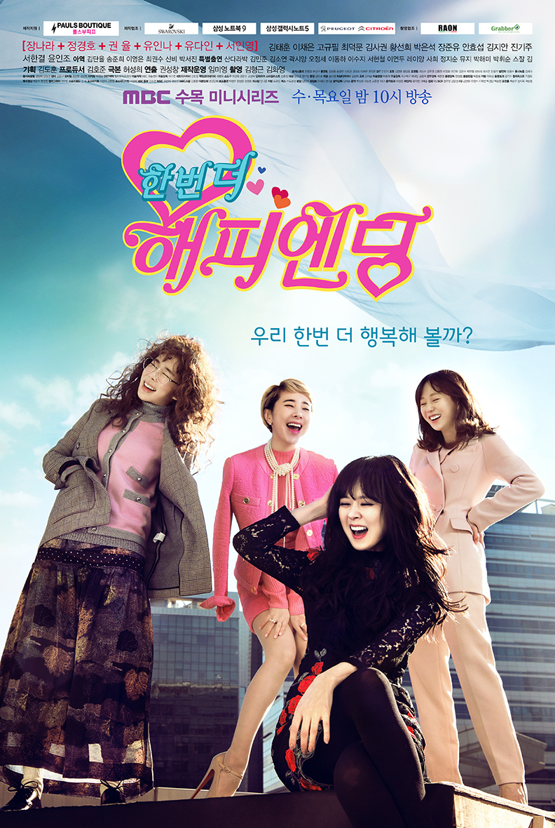 One More Happy Ending – Korean Drama