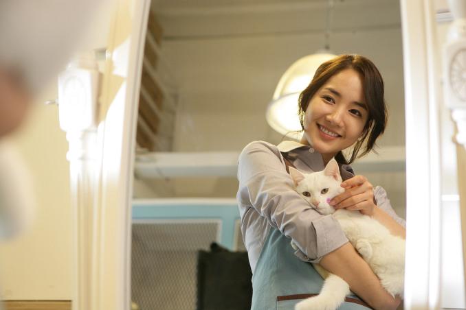 The Cat (Korean Movie)...