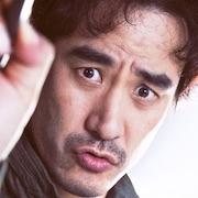 Delayed Justice-Bae Sung-Woo1.jpg