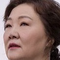 Mother of Mine-Kim Hae-Sook.jpg
