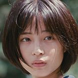 Our Little Sister-Suzu Hirose.jpg