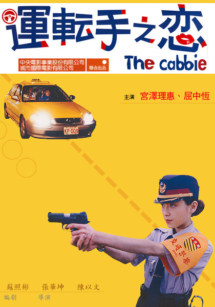 The Cabbie-p1.jpeg