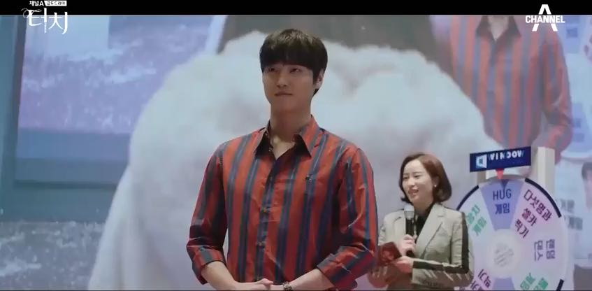 Touch Korean Drama Asianwiki
