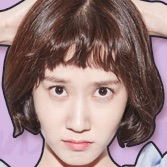 Age of Youth-Park Eun-Bin.jpg