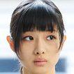 Nemuri no Mori-SP14-Satomi Ishihara.jpg
