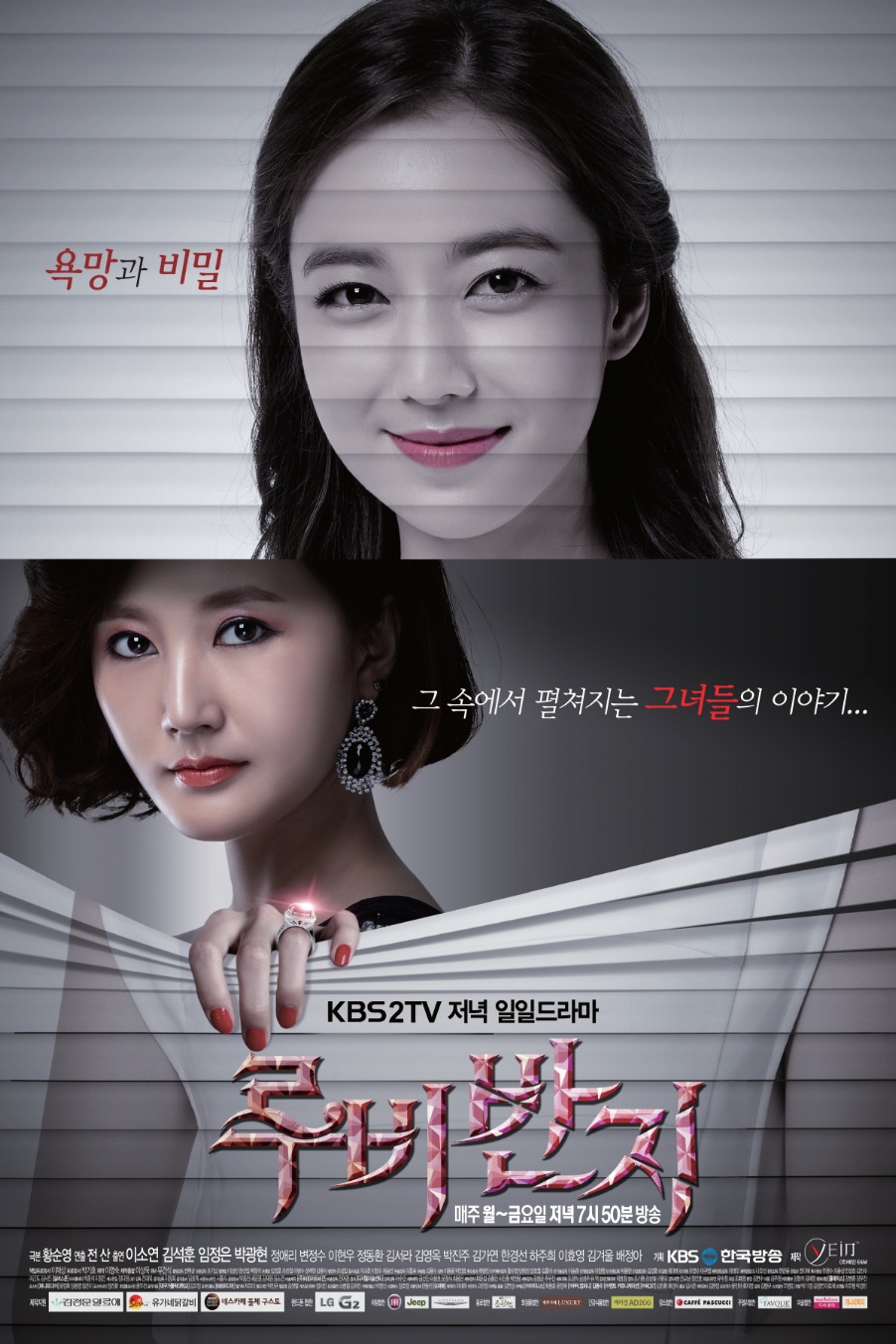 Ruby Ring - Korean Drama-p1.jpg