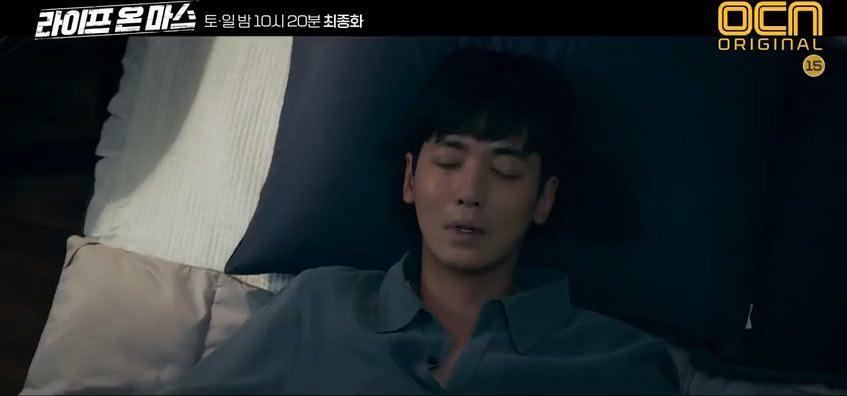 Life on Mars (Korean Drama) - AsianWiki