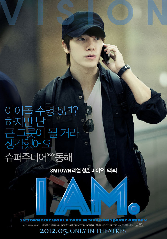 I am- SMTOWN LIVE WORLD TOUR in Madison Square Garden-p22.jpg