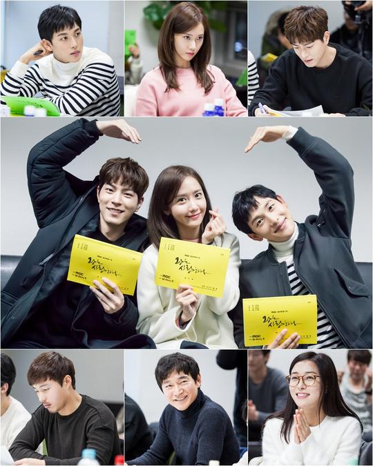 MBC-2017) King Loves - Siwan , Hong Jong Hyun , Yoona , Park
