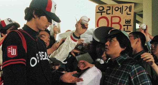 Park shin hye latest celebrity