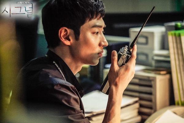 Signal Korean Drama Asianwiki