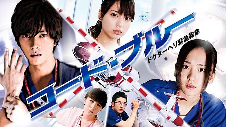 Yamashita tomohisa dating 2019 movies