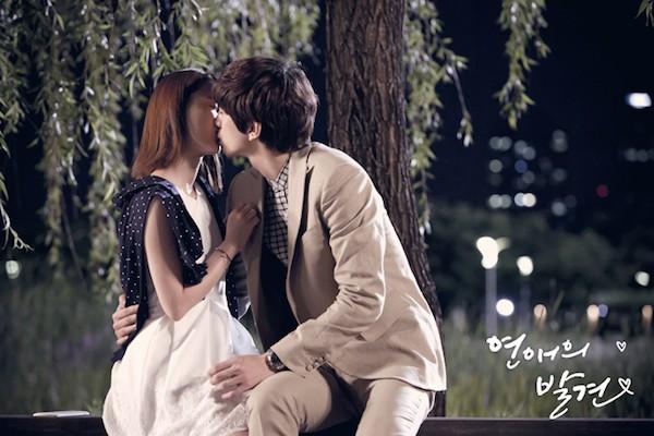 Kim soo ah 8 - 1 part 4