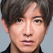 Kyojo (Drama Special)-Takuya Kimura.jpg