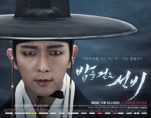 Image result for scholar who walks the night kdrama {kpop-india}Drama Favourites: Historical Dramas!Scholar Who Walks The Night 0001